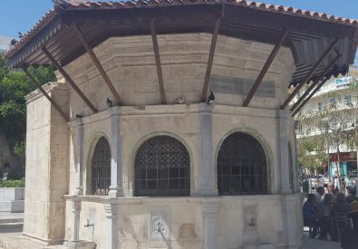 1776 Ottoman Sebil (Philanthropic Fountain) in Heraklion, Crete