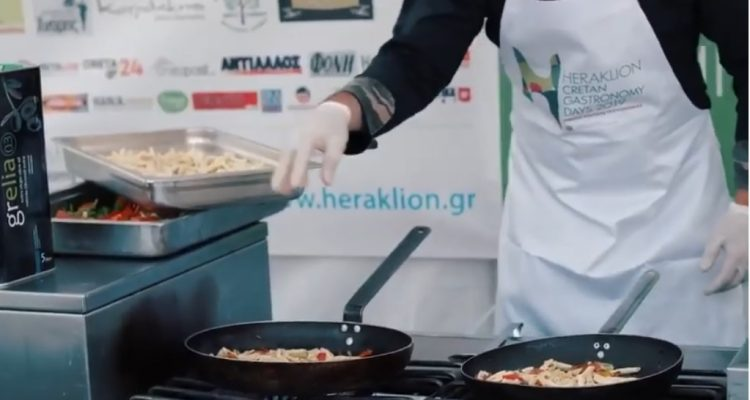 Cretan Gastronomy Days – New Promo Video