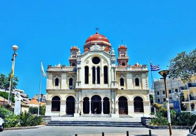 Cathedral of Saint Minas