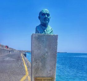 Statue of Nicolas Kitsikis