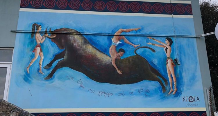 Bull Leaping in Minoan Crete