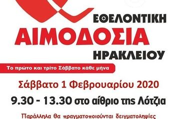 Blood Donation at Loggia – Heraklion