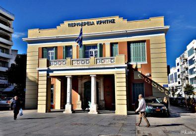 Region of Crete – Former St George's Barracks