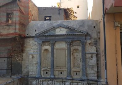 Priuli Fountain (Fontana Nuova)