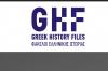 Φάκελοι Ελληνικής Ιστορίας: Η Ελληνική ιστορία στις οθόνες μας