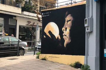 Street Art in Heraklion: Inner Light
