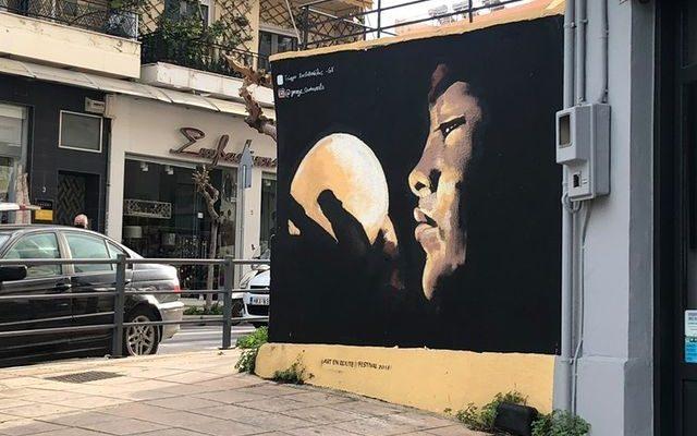Street Art in Heraklion: Inner Light