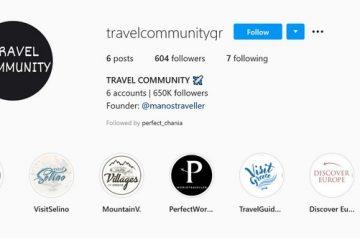 Το ξέρετε ότι μία Ελληνική ταξιδιωτική κοινότητα στο Instagram έχει 600K fans?