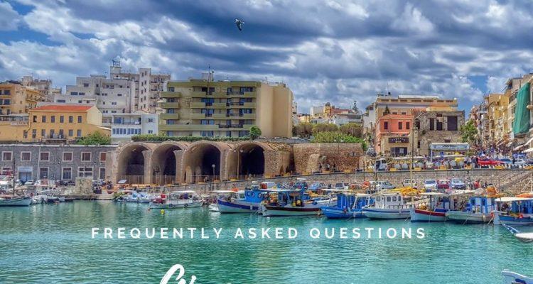 Συχνές Ερωτήσεις για τα Giveaways